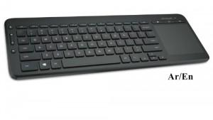 Arabic/English Microsoft Wireless All-In-One Media Keyboard (N9Z-000019)
