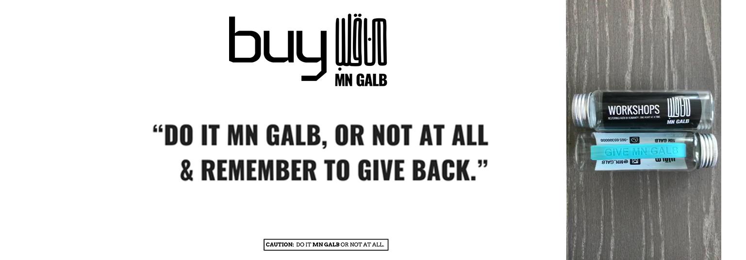 Give MN GALB