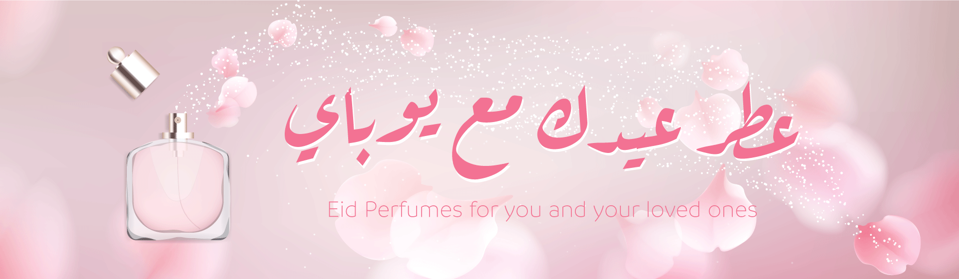 Eid Perfumes