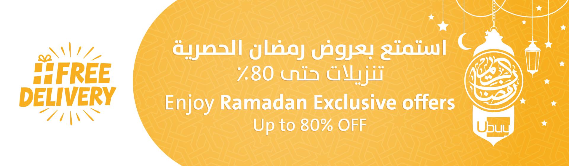 Ramadan Offers